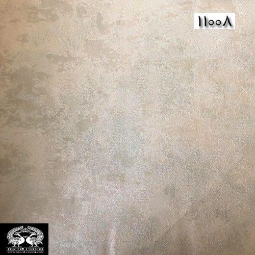آلبوم تیفانی کد 11008