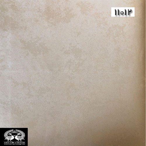 آلبوم کاغذدیواری تیفانی کد 11012