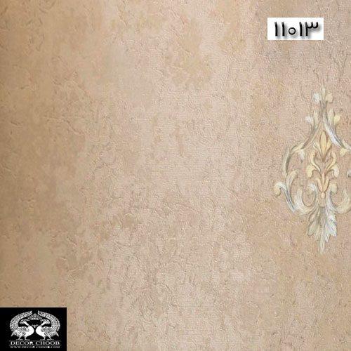 آلبوم کاغذدیواری تیفانی کد 11013