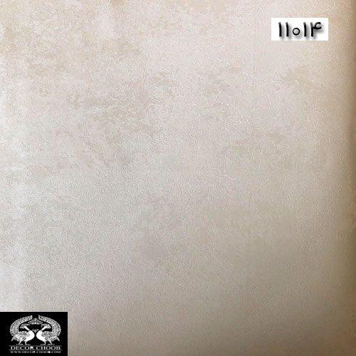 آلبوم کاغذدیواری تیفانی کد 11014
