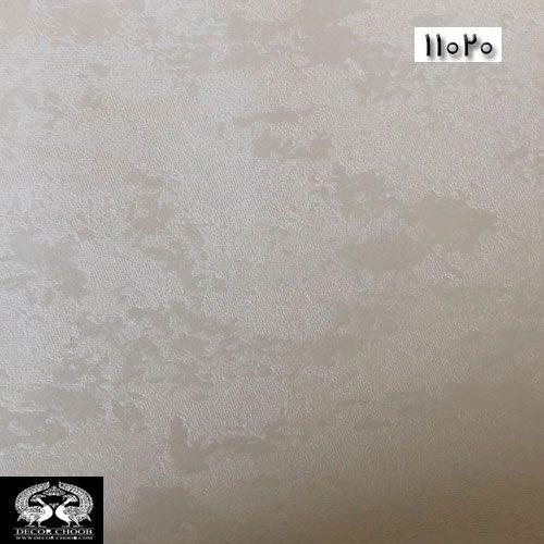 دیوارپوش ابروبادی
