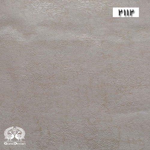 آلبوم کاغذدیواری ورسک (veresk) کد 2112