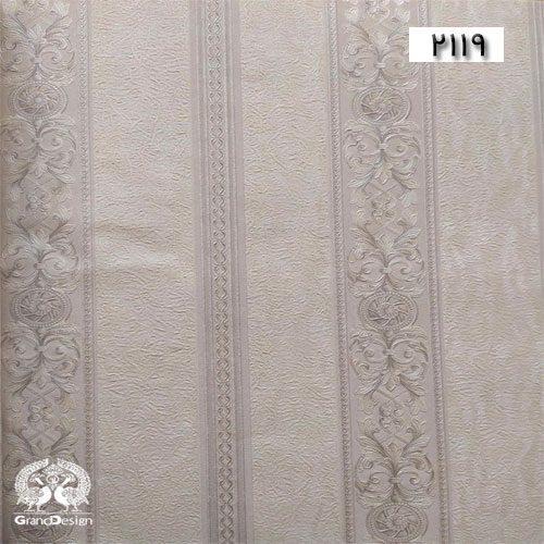 آلبوم کاغذدیواری ورسک (veresk) کد 2119