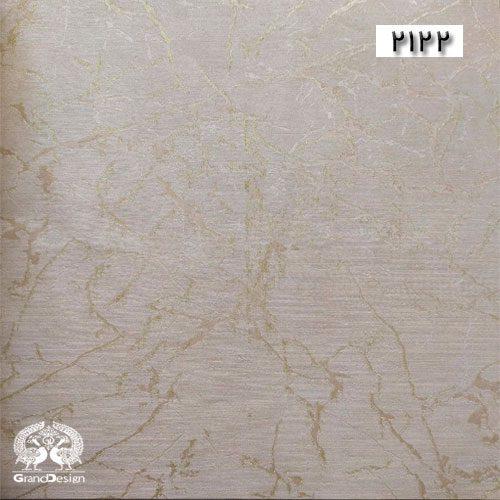 آلبوم کاغذدیواری ورسک (veresk) کد 2122
