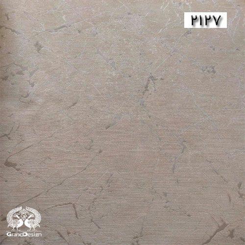 آلبوم کاغذدیواری ورسک (veresk) کد 2127