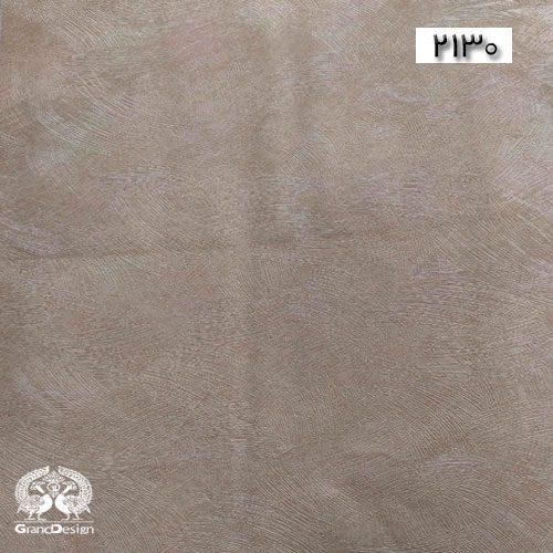 آلبوم کاغذدیواری ورسک (veresk) کد 2130
