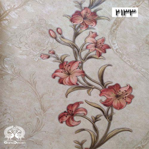 آلبوم کاغذدیواری ورسک (veresk) کد 2133
