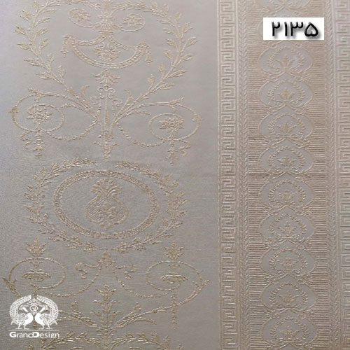 آلبوم کاغذدیواری ورسک (veresk) کد 2135