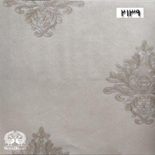 آلبوم کاغذدیواری ورسک (veresk) کد 2139
