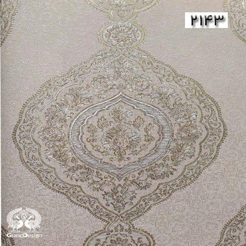 آلبوم کاغذدیواری ورسک (veresk) کد 2143