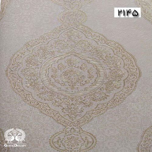 آلبوم کاغذدیواری ورسک (veresk) کد 2145