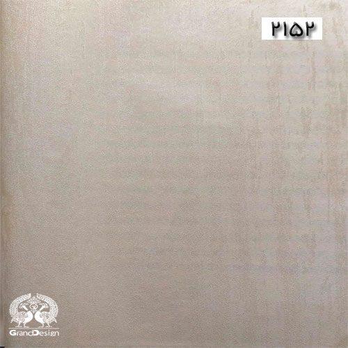 آلبوم کاغذدیواری ورسک (veresk) کد 2152