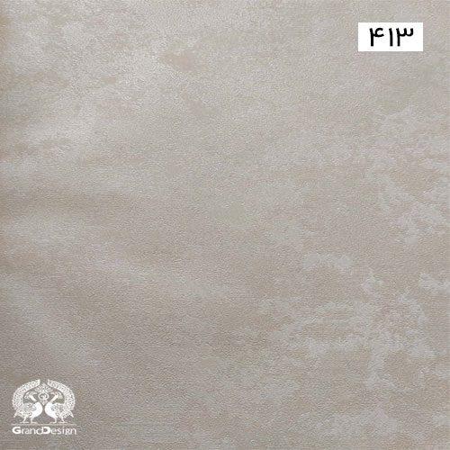 آلبوم کاغذدیواری ویش (WISH) کد 413