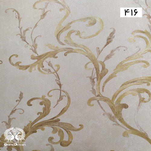 آلبوم کاغذدیواری ویش (WISH) کد 416