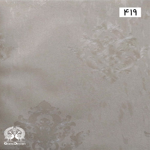 آلبوم کاغذدیواری ویش (WISH) کد 419