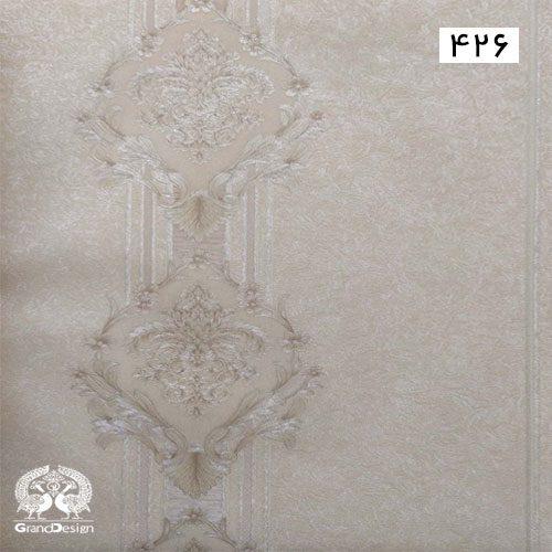 آلبوم کاغذدیواری ویش (WISH) کد 426