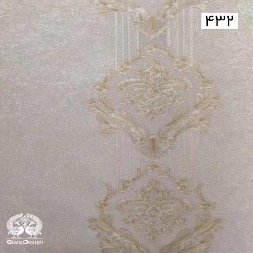 آلبوم کاغذدیواری ویش (WISH) کد 432