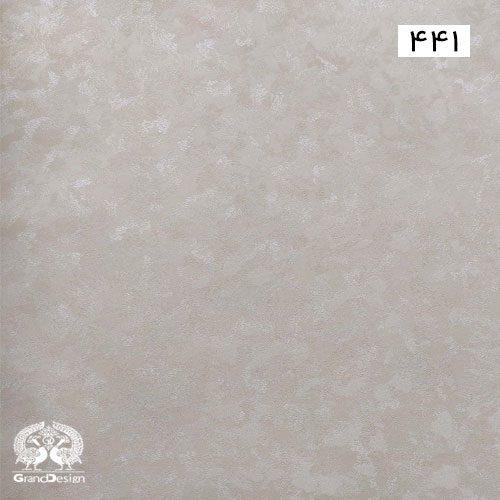 آلبوم کاغذدیواری ویش (WISH) کد 441