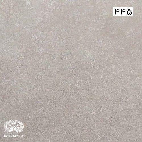 آلبوم کاغذدیواری ویش (WISH) کد 445