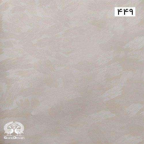 آلبوم کاغذدیواری ویش (WISH) کد 449