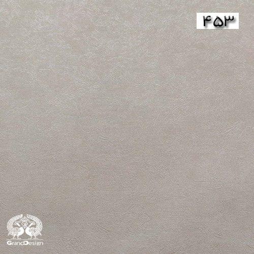 آلبوم کاغذدیواری ویش (WISH) کد 453