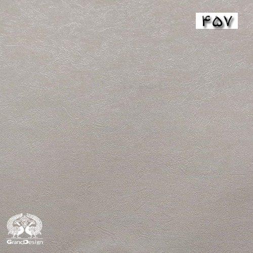 آلبوم کاغذدیواری ویش (WISH) کد 457