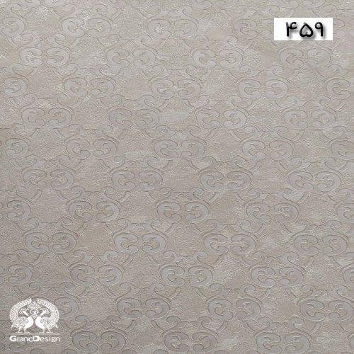 آلبوم کاغذدیواری ویش (WISH) کد 459