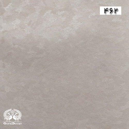 آلبوم کاغذدیواری ویش (WISH) کد 462