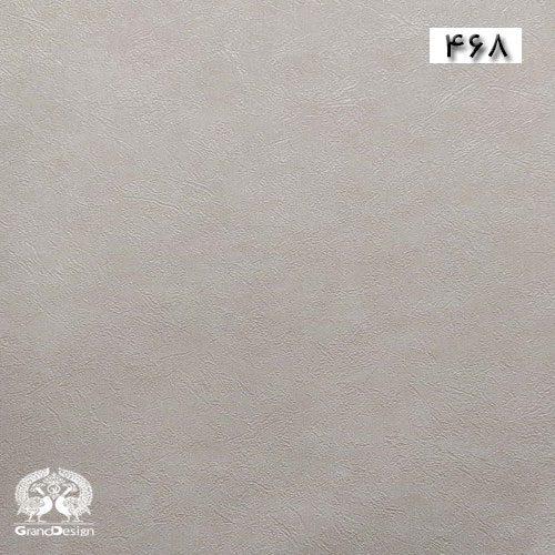 آلبوم کاغذدیواری ویش (WISH) کد 468