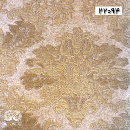 طرح پتینه از آلبوم آنابلا