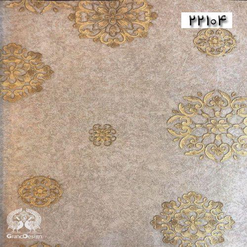 طرح مدرن از آلبوم ACABELLA کرم طلایی
