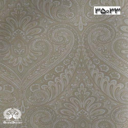 آلبوم کاغذدیواری مارسلو (marcello) کد 35033