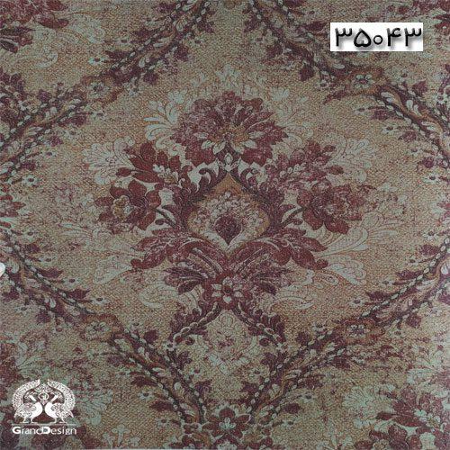 آلبوم کاغذدیواری مارسلو (marcello) کد 35043