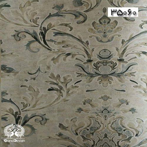 آلبوم کاغذدیواری مارسلو (marcello) کد 35060