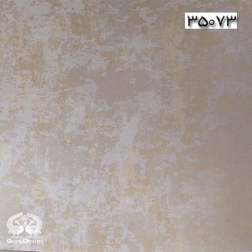آلبوم کاغذدیواری مارسلو (marcello) کد 35073
