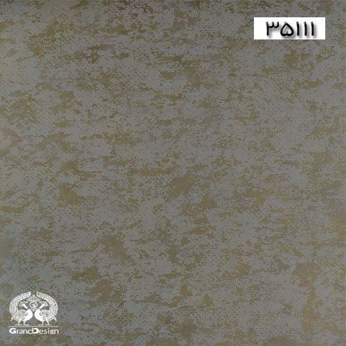 آلبوم کاغذدیواری مارسلو (marcello) کد 35111