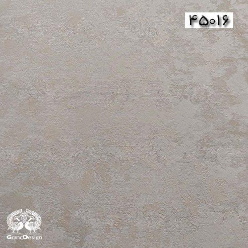 آلبوم کاغذدیواری سوآج (sauvage) کد 45016