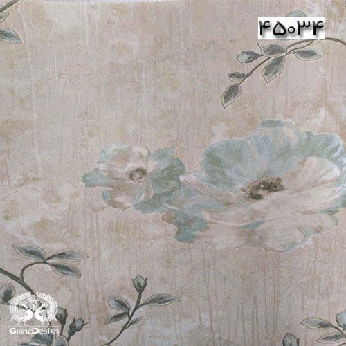 آلبوم کاغذدیواری سوآج (sauvage) کد 45034