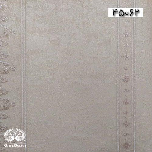 آلبوم کاغذدیواری سوآج (sauvage) کد 45062