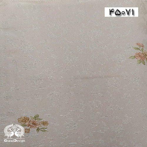 آلبوم کاغذدیواری سوآج (sauvage) کد 45071