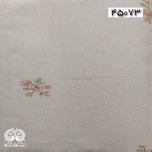 آلبوم کاغذدیواری سوآج (sauvage) کد 45073