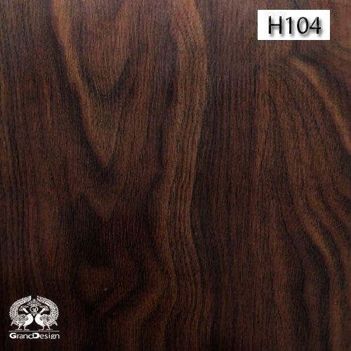 پارکت لمینت یونیک (unique) کد H104