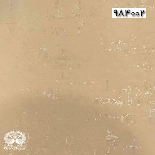 آلبوم کاغذ دیواری ست پرو (Set Pro) کد 984002