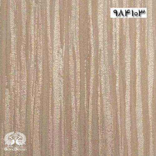 آلبوم کاغذ دیواری ست پرو (Set Pro) کد 984103