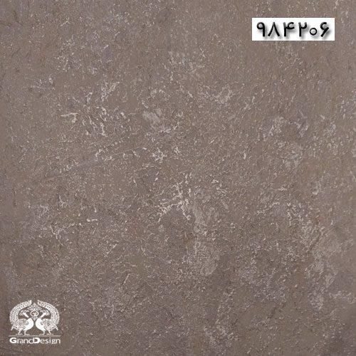 آلبوم کاغذ دیواری ست پرو (Set Pro) کد 984206