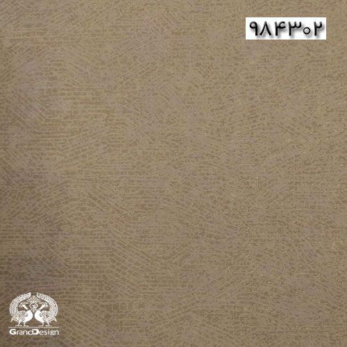 آلبوم کاغذ دیواری ست پرو (Set Pro) کد 984302