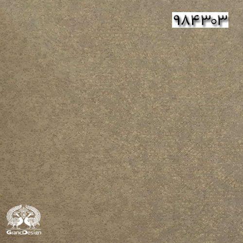 آلبوم کاغذ دیواری ست پرو (Set Pro) کد 984303