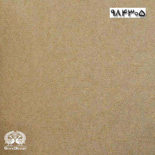 آلبوم کاغذ دیواری ست پرو (Set Pro) کد 984305