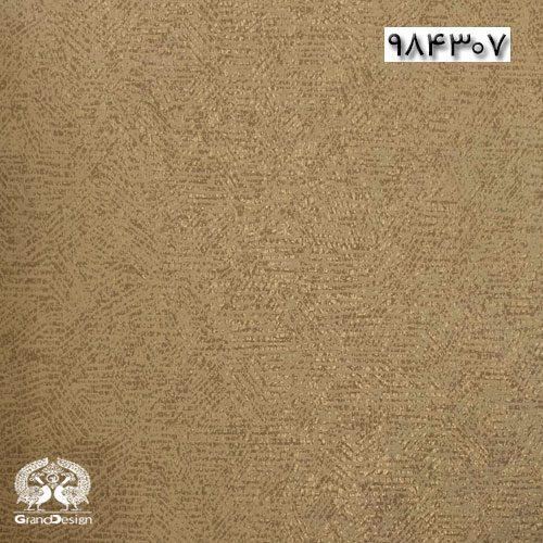 آلبوم کاغذ دیواری ست پرو (Set Pro) کد 984307