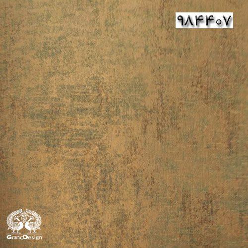 آلبوم کاغذ دیواری ست پرو (Set Pro) کد 984407